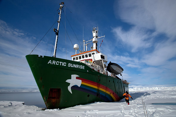 The Arctic Sunrise at the top of the Nares Strait, 2009